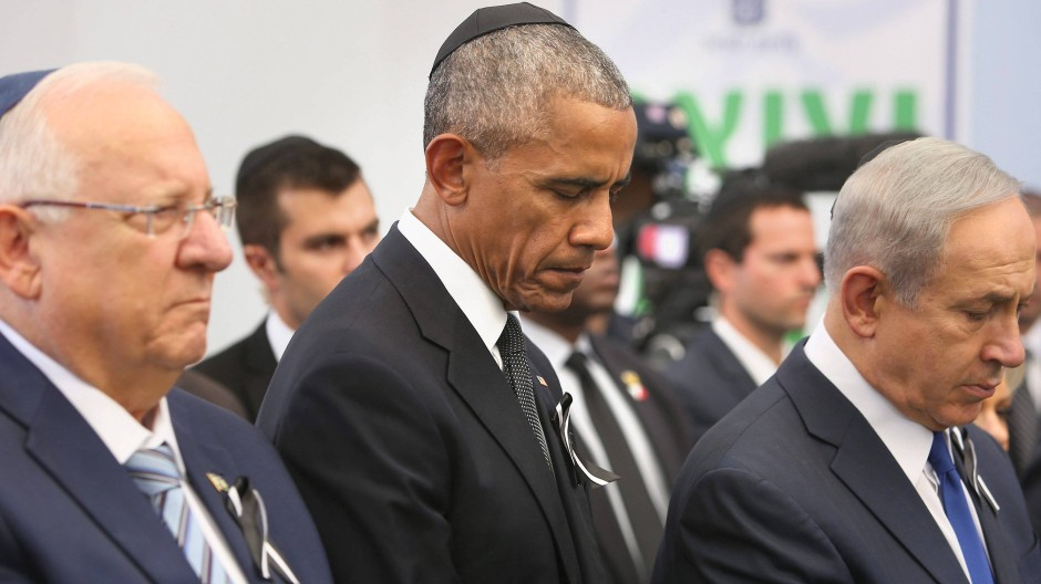 Präsident Obama spricht auf Peres-Beerdigung