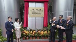 Chinesisches Sicherheitsbüro in Hongkong eröffnet