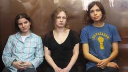 Russland muss Pussy Riot Entschädigung zahlen