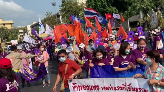 Thailänder fordern gleiche Rechte für Frauen