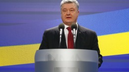 Poroschenko unterzeichnet Kriegsrechts-Dekret
