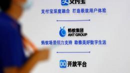 China soll Zerschlagung von AliPay planen