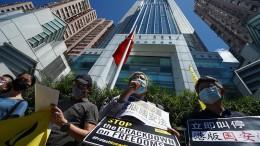 Amnesty International schließt Büros in Hongkong