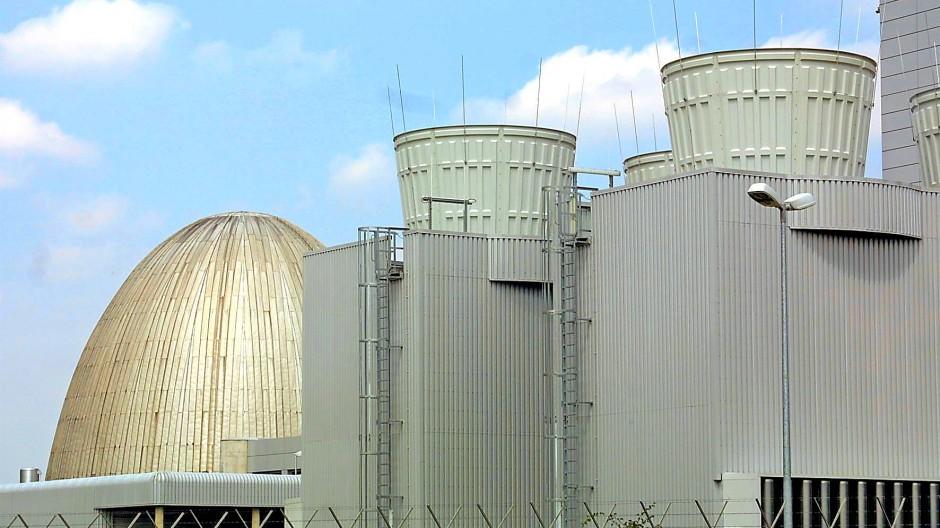 Sogar das Atom-Ei war mal modern: Der erste deutsche Forschungsreaktor in Garching bei München wurde im Jahr 1957 in Betrieb genommen.