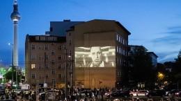 Rammstein würdigt Kraftwerk