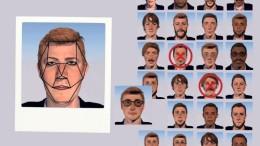 So funktioniert Gesichtserkennung