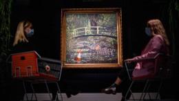 8,4 Mio für ein Banksy-Werk