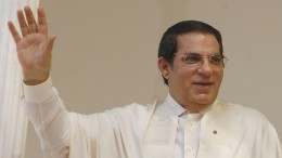 Tunesiens früherer Langzeitherrscher Ben Ali ist tot