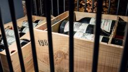 Vorsicht, die Wein-Räuber gehen um!