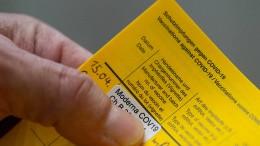 Kölner Polizei gründet Ermittlergruppe gegen Impffälscher