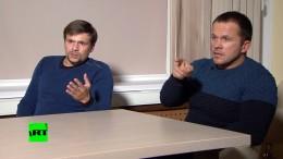 Russische Verdächtige mit Verbindung zu Geheimdienst