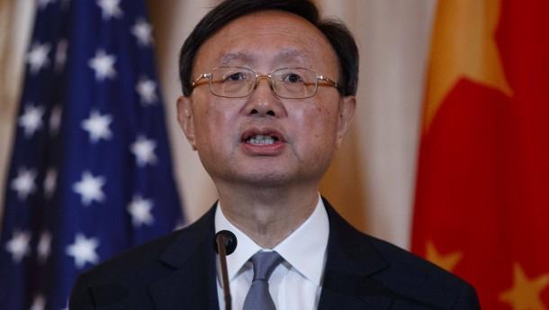 China verbittet sich Einmischung der Vereinigten Staaten