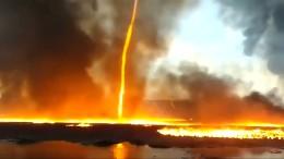 Feuertornado in England
