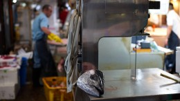 Tsukiji schließt die Tore
