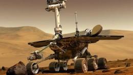 "Nasa gibt Mars-Rover ""Opportunity"" auf"