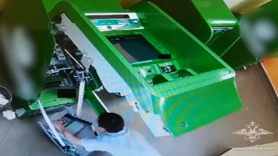 Magere Beute für Geldautomaten-Knacker