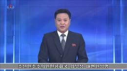 Nordkorea sieht UN-Sanktionen als Kriegserklärung