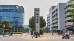 Amerika erschwert Exporte an chinesischen Chip-Hersteller SMIC