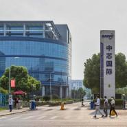 Der Eingang der SMIC-Fabrik in Shanghai