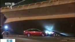 Autobahnbrücke stürzt auf fahrende Pkw