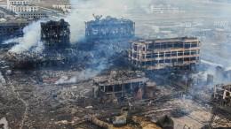 Drohnenbilder zeigen die dramatische Zerstörung