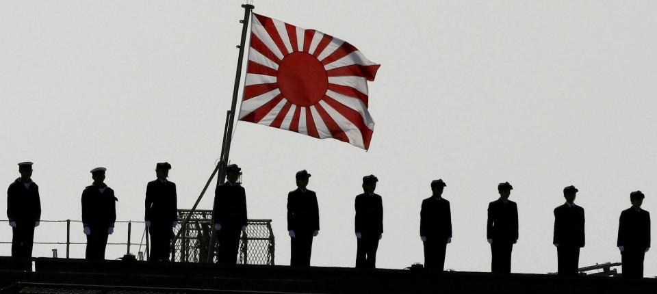 Japanische Hakenkreuze Kultur