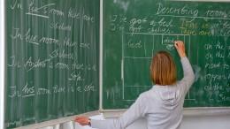 Als ich einmal Lehrerin werden wollte