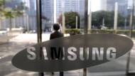 Das Hauptquartier von Samsung in Seoul