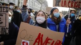 Studenten in Frankreich demonstrieren für Präsenzlehre