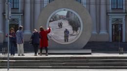 Video-Portal verbindet Vilnius und Lublin