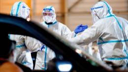 RKI: Weniger als 248 Neuinfizierte und nur drei neue Todesfälle