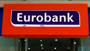 Fusionspläne für griechische Banken liegen auf Eis