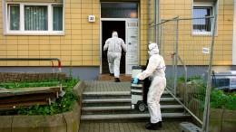 Student soll Kommilitonin mit Messer getötet haben