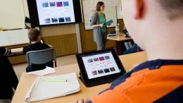 Der digitale Lernerfolg hängt vom Lehrer ab