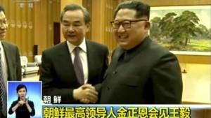 Kim Jong-un will atomare Abrüstung Nordkoreas