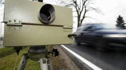 Hessen überprüft Tausende Verkehrsdelikt-Verfahren