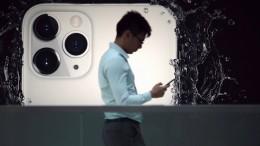 Apple kann derzeit nicht an neuem iPhone arbeiten