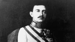Ein Kaiser ohne Land und Volk