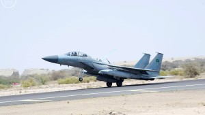 Sicherheitsrat beruft Krisensitzung zu Jemen ein