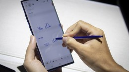 Samsung will Smartphone zum Computer machen