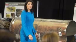 Beweise für Irans Stellvertreterkrieg?