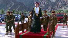 Haitham bin Tarik wird neuer Sultan