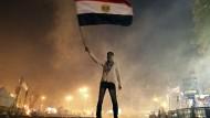 Ägypten in Unruhe: Markus Bickel berichtet aus Kairo