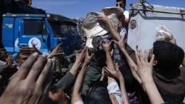 Was geschieht in Douma?