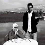 Bevor Amenah mit ihren Kindern aus dem besetzten Palästinenserviertel in Damaskus fliehen konnte, gab es nur noch Gras zu essen.