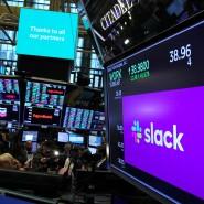 Zuletzt wurde Slack an der Börse mit 17 Milliarden Dollar bewertet.