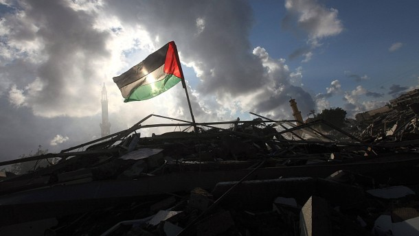Site of Hamas government offices after Israeli air strike