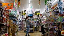 Japans Wirtschaft kommt fast zum Stillstand