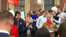 Russlands bildungspolitischer Feldzug