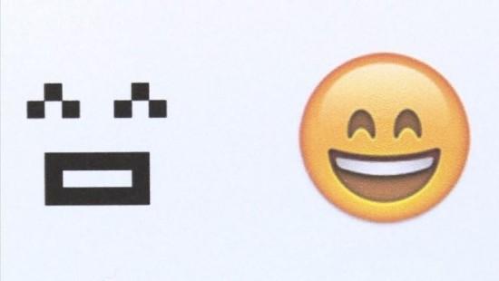 Ur-Emojis landen im Museum
